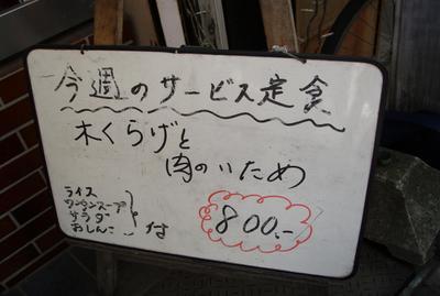 P4190010