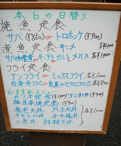 P6110004